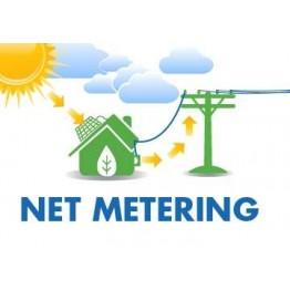 Net Metering 5KW ΕΠΙ ΚΤΙΡΙΟΥ