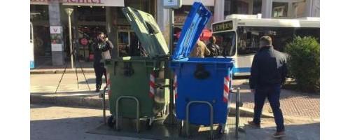 Κάδοι απορριμμάτων με φωτοβολταϊκά και φίλτρα ενεργού άνθρακα στη Λαμία