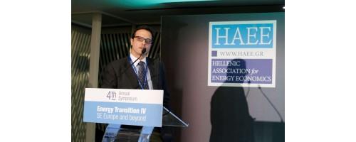Η ΣΠΥΡΟΠΟΥΛΟΣ ΑΕ στο 4ο ετήσιο συμπόσιο της HAEE