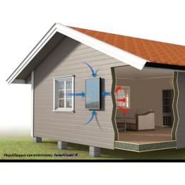 Ηλιακό Αερόθερμο SolarVenti