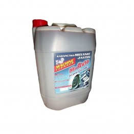 Καθαριστικό Μηχανής-Ζαντών 20 L